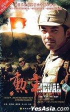 Medal (DVD) (End) (China Version)
