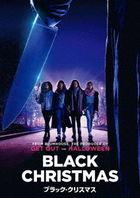 Black Christmas (2019) (DVD) (Japan Version)