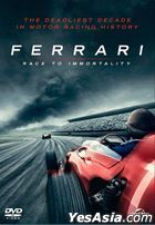 Ferrari: Race to Immortality (2017) (DVD) (Hong Kong Version)