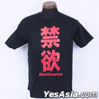 A.H.O Laborator : ORT-00140 Abstinence T-Shirt (Black)(Size:S)