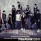 Super Junior - The 3rd Asia Tour: Super Show 3 Concert Album (2CD)