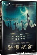 The Innkeepers (2011) (DVD) (Taiwan Version)