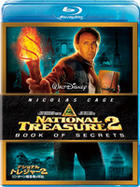 National Treasure 2: Book Of Secrets (Blu-ray) (Japan Version)