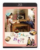 Hana's Miso Soup (Blu-ray) (Normal Edition) (Japan Version)