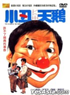The Clown & The Swan (Taiwan Version)