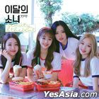 yyxy Mini Album - beauty&thebeat (Normal + Limited Edition) + 2 Posters in Tube