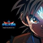 Dragon Quest: The Adventure of Dai  Original Soundtrack Vol.1 (Japan Version)