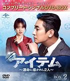 Item (DVD) (Box 2) (Special Price Edition) (Japan Version)