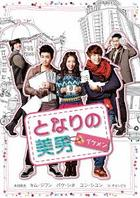 Flower Boy Next Door (DVD) (Vol. 2) (Japan Version)