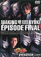 Masked Rider Ryuki Drama Edition -Making Episode Final (Japan Version)
