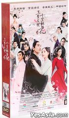 Eternal Love (2017) (DVD) (Ep. 1-58) (End) (China Version)