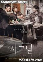 Signal (2016) (DVD) (Ep.1-16) (End) (Multi-audio) (English Subtitled) (tvN TV Drama) (Singapore Version)