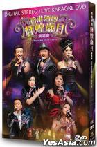 Glory Days In Hong Kong Lounges Concert Live Karaoke (DVD + 2CD)