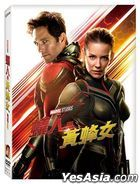 Ant-Man and the Wasp (2018) (DVD) (Taiwan Version)