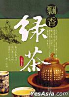 Piao Xiang Lu Cha