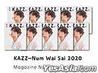 KAZZ : Vol. 175 - Special Package D (Gulf Kanawut)