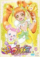 Dokidoki! PreCure Vol.4 (DVD)(Japan Version)