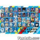 Doraemon : Doraemon the Movie 1980-2020 (Jigsaw Puzzle 1000 Pieces) (1000T-147)