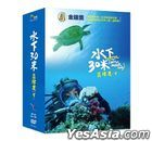 30 Meters Underwater : Philippines Part 3 (DVD) (Ep. 1-3) (Taiwan Version)
