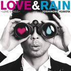Love & Rain - Love Songs (ALBUM+DVD)(First Press Limited Edition)(Japan Version)