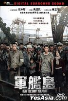 The Battleship Island (2017) (DVD) (Hong Kong Version)