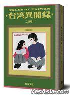 Tales of Taiwan