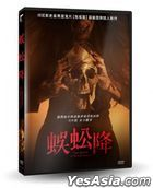 The Queen of Black Magic (2019) (DVD) (Taiwan Version)