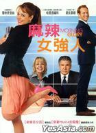 Morning Glory (2010) (DVD) (Taiwan Version)
