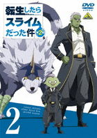 That Time I Got Reincarnated as a Slime 2nd Season Vol.2 (DVD)(Japan Version)