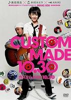 Custom Made 10.30 Special Edition (Japan Version)