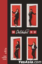 DalShabet Mini Album Vol. 10 - FRI.SAT.SUN