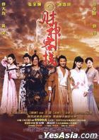 財神客棧 (2011) (DVD) (台灣版)