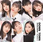 DOWN TOWN / Ganbarenaiyo [Type A] (SINGLE+DVD) (First Press Limited Edition) (Japan Version)