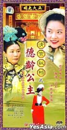 Qing Gong Mi Dang Zhi De Ling Gong Zhu (Ep.1-29) (End) (China Version)