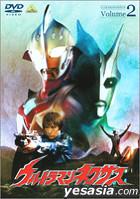 Ultraman Nexus Vol. 2  (Japan Version)