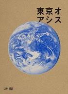 Tokyo Oasis (DVD) (English Subtitled) (Japan Version)