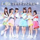 Bright Fantasy (Japan Version)