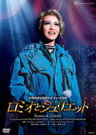 Musical 'Romeo and Juliet ' by Takarazuka Star Troupe at Takarazuka Dai Gekijo Koen  (DVD) (Japan Version)
