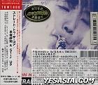 ''Straight To The Core'' Sachi Hayasaka (Overseas Version)