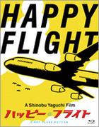 Happy Flight (Blu-ray) (First Class Edition) (Japan Version)