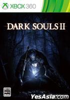 DARK SOULS II (ダークソウルII) (日本版)