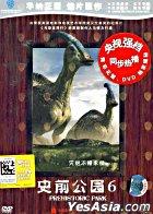 Prehistoric Park 6 (DVD) (China Version)