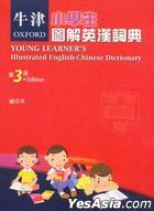 Oxford Young Learners Illustrated English-Chinese Dictionary