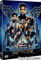 Black Panther (DVD) (Korea Version)