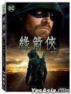 Arrow (DVD) (Ep. 1-10) (The Complete Eighth Season) (Taiwan Version)