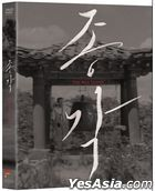 The Bell Tower (DVD) (Korea Version)