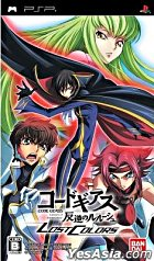 Code Geass Hangyaku no Lelouch Lost Colors (Normal Edition) (Japan Version)