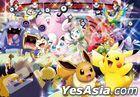 Pokemon : Pokemon Wakuwaku Concert (Jigsaw Puzzle 1000 Pieces) (1000T-150)