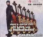 Justin Lo - HKPO & JUSTIN LIVE In Love with the Philharmonic Concert Live (2VCD)