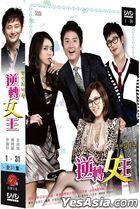 逆轉女王 (2010) (DVD) (1-31集) (完) (韓/國語配音) (MBC劇集) (台灣版)